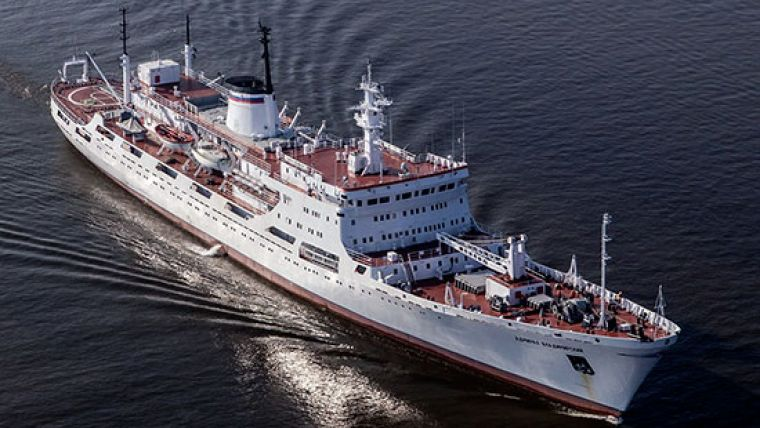 Russian Navy Research Vessel Starts Search for South Magnetic Pole