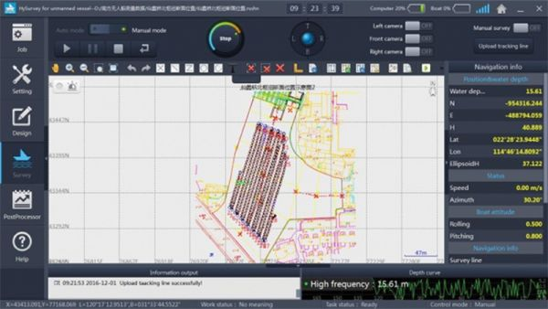 Hydrographic survey software interface.